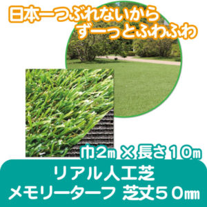 mtafu50-2m10m