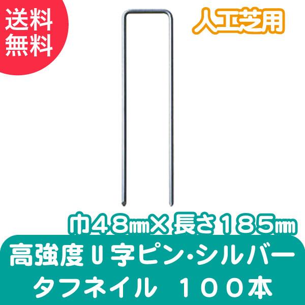 tafun-100p